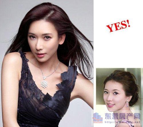 汤唯刘亦菲朴信惠林志玲选对了型才是女神