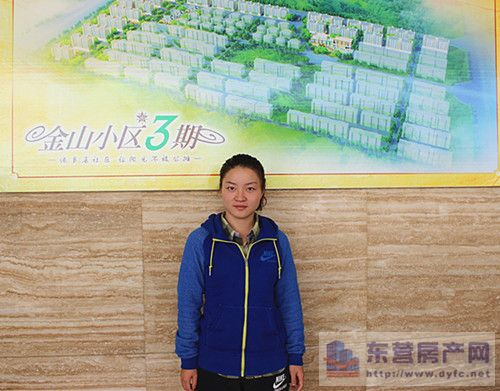 青海民族大学李娟