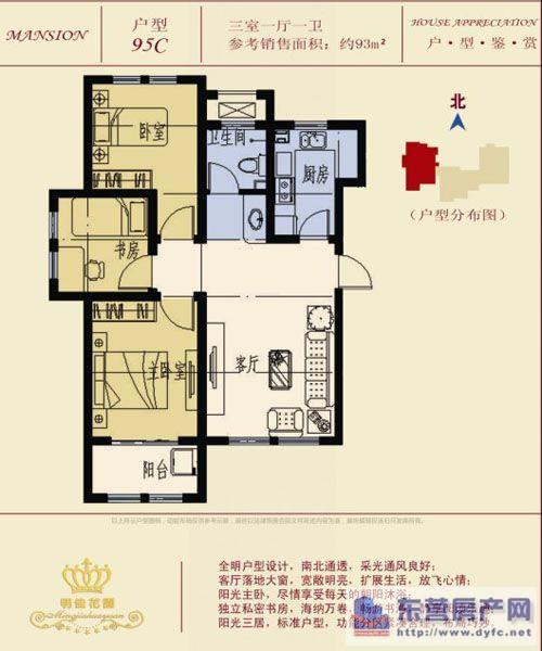 110平米三室一厅平面设计图