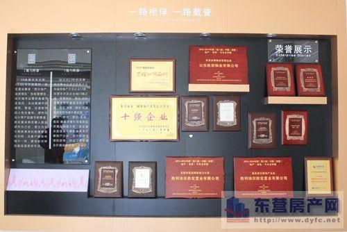魅力熙郡荣誉墙高清图片