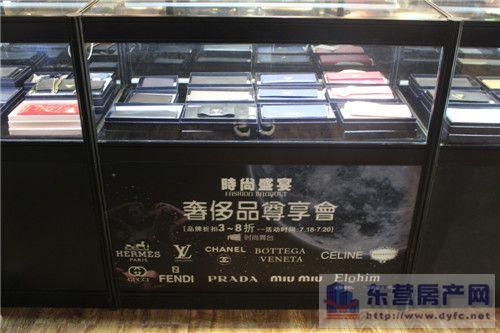 黄河三角洲国际广场 奢侈品特卖会开幕