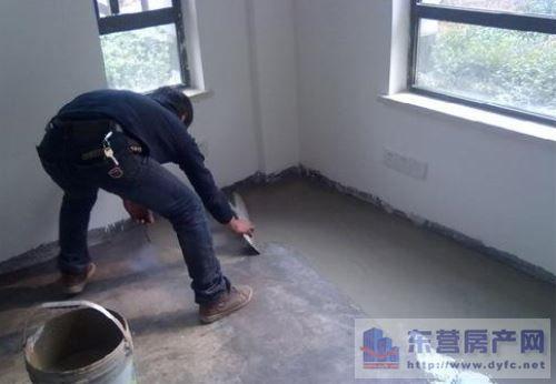 室内水泥地面做法