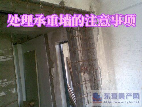 通常砖混结构的房子内部所有的墙体皆为承重