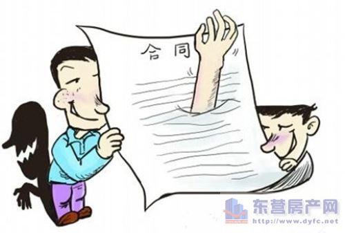 与装修公司签订装修合同时需注意的五大漏洞