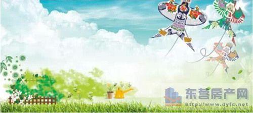 恒大棕榈岛 周末邀你一起画风筝放飞筝