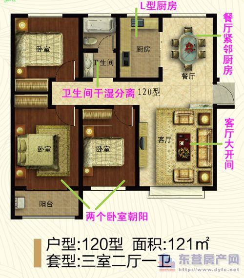 120平方4房一厅设计图