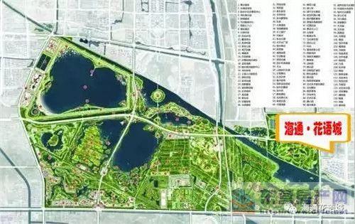 东营将建一心十二园 植物园为其主元素