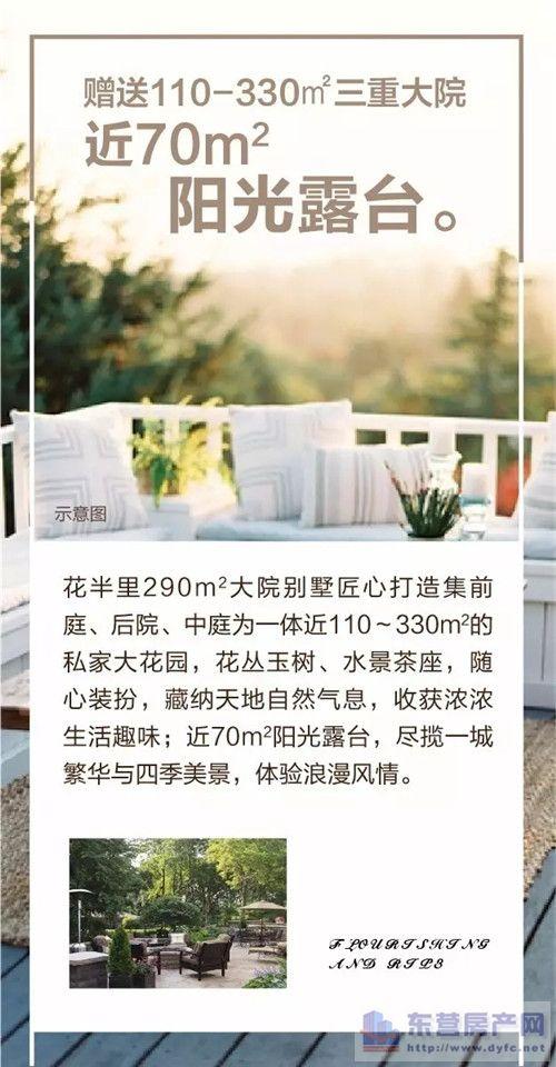 花半里漂亮的大房子是v资讯资讯的依靠最好中和别墅杭州家园坤和图片